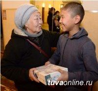 Ко Дню пожилых людей в Туве проходит интернет-конкурс
