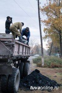 Глава Тувы потребовал взять под особый контроль доставку льготного угля многодетным семьям