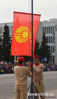 Депутаты Хурала представителей города Кызыла 5 созыва проведут первую организационную сессию