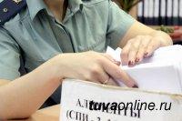В Туве за полгода собрали 787 тыс. рублей с должников-алиментщиков