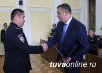 Сотрудники МВД по Республике Тыва и представители общественности отмечены благодарностями Президента Российской Федерации
