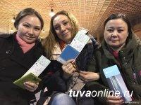 """Журналистов Тувы приглашают участвовать в конкурсе ОНФ """"Правда и справедливость"""""""