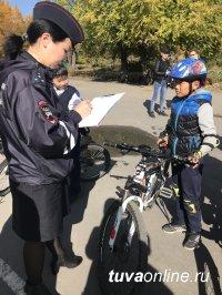 5-классники школы № 1 победили в городском конкурсе «Велобезопасность»