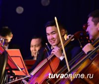 В честь 40-летия Союза композиторов Тувы пройдет конкурс-фестиваль