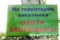 При помощи квадрокоптера в Монгун-Тайге и Бай-Тайге предотвращены природоохранные нарушения