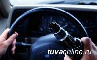 Шагонарскому водителю, 2 раза задержанному пьяным за рулем, грозит 3-летний срок заключения