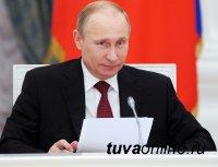 Президент России Владимир Путин принимает поздравления с днем рождения. Главе государства исполняется сегодня 66 лет.