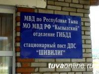 На посту Шивилиг задержан кызылчанин, перевозивший наркотики...в желудке