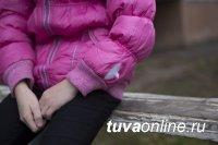 В Туве сотруднице опеки присудили 2 года за халатность