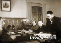 74 года назад Тува вошла в братскую семью народов России