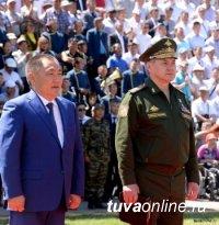 Министр обороны России, уроженец Тувы Сергей Шойгу поздравил республику с 74-летием вхождения в состав России