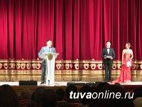 Национальный театр Тувы открыл 83-й сезон в исторический день