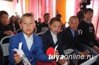 Тува: В Кызыл-Мажалыкской школе организован #Классдоброты