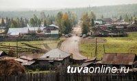 Консультация Росреестра по земельным вопросам в Тоджинском кожууне Тувы