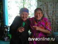 """В Кызыле 16 октября молодежь приглашают участвовать в акции """"Своди бабушку в кино!"""""""