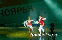 Первоклассники Кызыла вошли в топ-6 лучших танцевальных пар Сибири по спортивным бальным танцам
