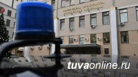 Хорватия выдаст новосибирского предпринимателя, не выполнившего контракт по ветхому жилью в Кызыле