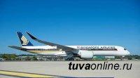 Над Тувой совершен самый длинный авиаперелет из Сингапура в Нью-Йорк протяженностью более 17 тыс км
