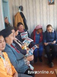 Семья Ооржаков и Хертеков Пий-Хемского кожууна получили в подарок цифровые приставки