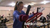 Кызыл: подвальные помещения преобразились в спортивные залы