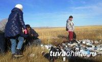 Год волонтера в Туве: хранители жемчужин республики убрали мусор с берегов озера Хадын