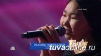 Юных вокалистов Тувы приглашают на Международный детский вокальный конкурс «Ты супер!»