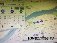 """Движение автобусов """"КызылГорТранс"""" в столице Тувы можно отследить на сайте  go2bus.ru"""