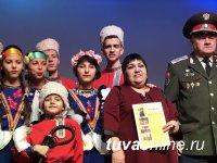 Кызылский ансамбль казачьих кадет награжден Дипломом 1 степени на окружном казачьем фестивале в Красноярске