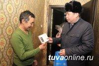 Мэрию Кызыла возглавил 40-летний Карим Сагаан-оол