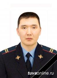 В Туве при исполнении погиб полицейский Чимис-оол Соянов