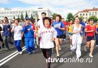 Тува: Комсомольцев разных лет приглашают участвовать в символическом пробеге к 100-летию ВЛКСМ