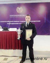Валерий Кужугет занял второе место во всероссийском конкурсе «Профессионализм начинается с руководителя»