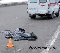 В Туве в выходные дни произошло три автоаварии с двумя погибшими