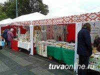 Кызыл: В Доме туризма с 1 по 6 ноября будет работать Белорусско-российская ярмарка