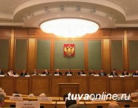 Глава Тувы отстаивает финансовые интересы республики в федеральном бюджете на 2019 год