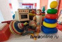 Национальный музей Тувы принимает советские игрушки