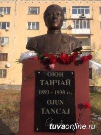 В Туве открыли памятник репрессированному в 30-х годах министру финансов ТНР Оюну Танчаю