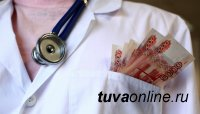 Врач из Тувы за попытку мошенничества на Сахалине получила условный срок