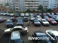 Кадастровая палата Тувы: В чем отличие понятий машино-место и парковка?