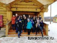 """В дни осенних каникул в Мараловодческом хозяйстве """"Туран"""" побывало более 100 школьников Тувы"""