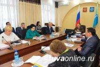 В Туве создана специальная комиссия по разъяснению новшеств пенсионной реформы