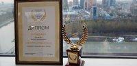 20-летний Чингиз Дугержаа (Тува) - победитель ежегодного всероссийского конкурса  «Лучший по профессии в индустрии туризма