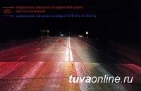 Сотрудники Госавтоинспекции Кызылского района выясняют обстоятельства столкновения двух автомашин