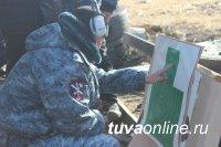 Полицейские Тувы соревновались в стрельбе из боевого ручного стрелкового оружия