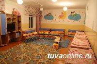 Сельская семья в Туве открыла частный детский сад