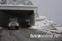 На федеральных трассах Красноярского края, Хакасии и Тывы прогнозируется ухудшение погодных условий