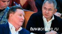 Министр обороны Сергей Шойгу написал Географический диктант