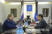 Глава Тувы встретился с новым руководителем Следственного управления СК РФ по РТ