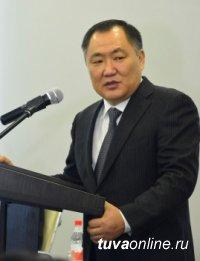 Глава Тувы обсудил с крупными недропользователями итоги и перспективы их участия в социально-экономическом развитии республики