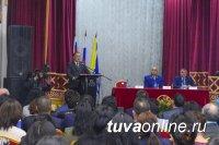 Глава Тувы принял участие в третьем форуме прокуратуры по вопросам защиты трудовых прав граждан
